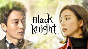 Black Knight: The Man Who Guards Me